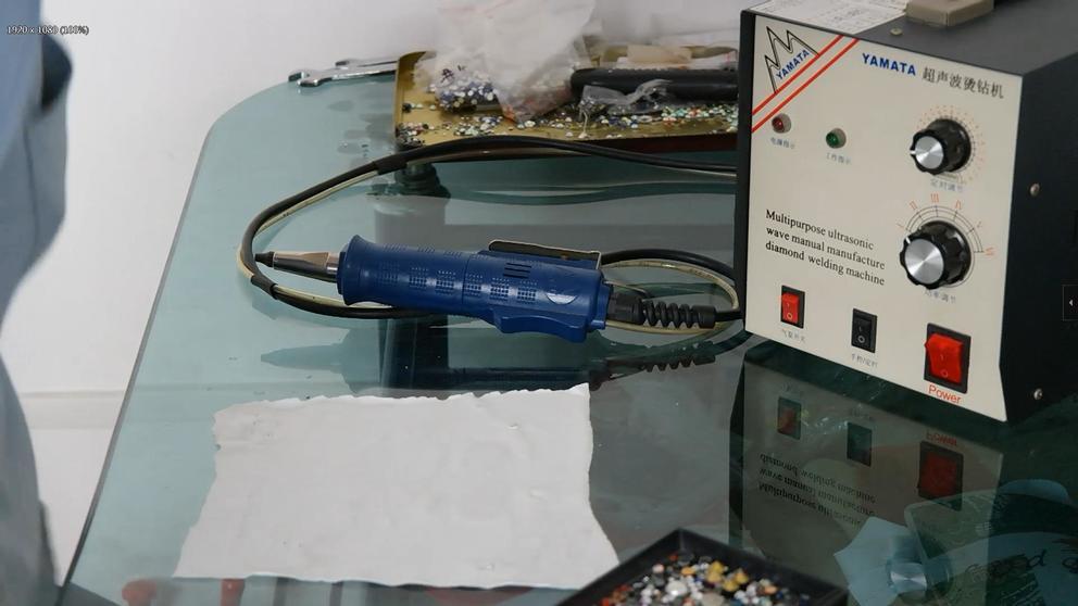 Manual ultrasonic operation