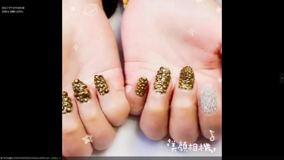 rhinestone nail art1
