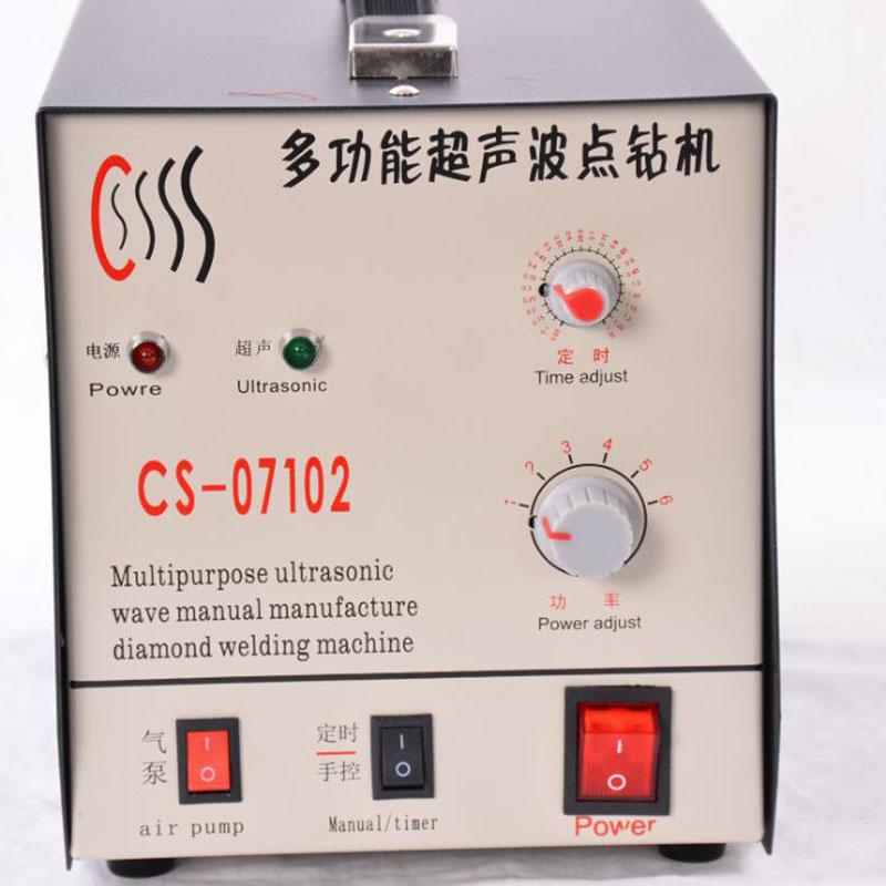 Ultra-sonic hot fix  rhinestone setting machine wholesale 110V-220V voltage factory supplier