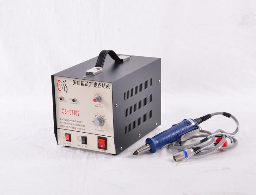 Jpstrass-Ultra-sonic Hot Fix Rhinestone Setting Machine Wholesale
