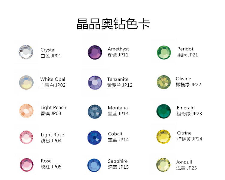 Jpstrass-Manufacturer Of Hotfix Rhinestones Wholesale Shiny Crystal Stones Hot Fix