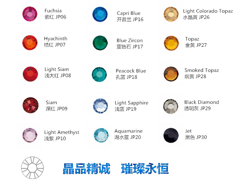 Jpstrass-Manufacturer Of Hotfix Rhinestones Wholesale Shiny Crystal Stones Hot Fix-1